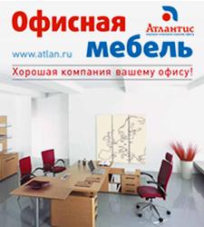 Каталог в PDF